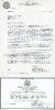 Dokumente der Zeitgeschichte 6941st Guardbattalion_2